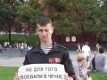 Манежка, пикет в поддержку жителей Пугачева.
