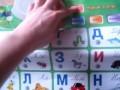 """""""Русский"""" алфавит для детей."""