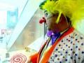 Жестокий клоун