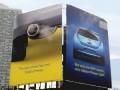 Билборд Nissan Leaf