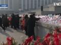 2-я годовщина смерти Ким Чен Ира