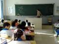 Учительница учит китайских школьников русскому мату