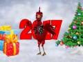 ОЧЕНЬ ВЕСЕЛОЕ И КРАСИВОЕ ПОЗДРАВЛЕНИЕ С НОВЫМ 2017 ГОДОМ