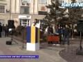 КЕРЧЬ ПРОТИВ БАНДЕРОВЦЕВ. БЕЗ КОММЕНТАРИЙ!!!