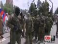 Кадыровцы в Донецке