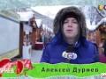 Дурнев+1: Обзор новогоднего Киева