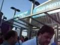 Уткина не пускают на стадион ЕВРО2012