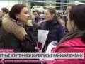 Женщина в норковой шубе, рыдая: «Давайте вернём этот Крым»
