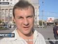 Жители Донецка ответили Авакову на «колорадов»