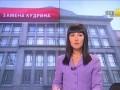 И.о. министра финансов назначен Антон Силуанов
