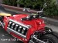 Мотоцикл или тюнинг скутера такой?