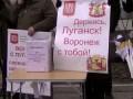 Мракобесие в Воронеже