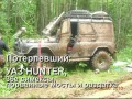 Эвакуация УАЗа