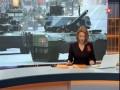 Танк «Армата» Западные журналисты назвали «Армату» супероружием