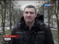 2014 Виталий Кличко призывает людей ехать в Киев на бойню...