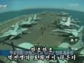 Как Сев.Корея Белый дом бомбила