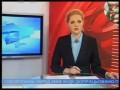 Бросок к свободе! Херу Луценко посвящается (часть 1)