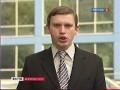 Репортаж о Смотре на канале Россия-1
