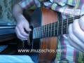 Группа крови ( В. Цой ). Переложение для гитары.