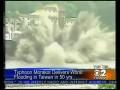 Тайвань,  тайфун Morakot