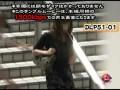 Японский народный мститель