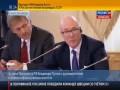 Путин ответил принцу Чарльзу на оскорбление
