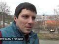 Как переехать в Чехию без денег | Люди без Родины в Чехии [NovastranaTV]