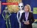 Полная классификация инопланетян
