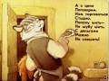 Кот-скорняк (диафильм)
