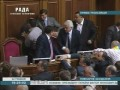Драка депутатов в Раде Украины