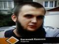 Евгений Камнев. ВОДИТЕЛЬ.
