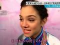 Российская фигуристка стала звездой Японии, рассказав стишок из «Сейлор Мун»