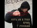 Русские девушки не выбирают кавказцев