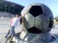 Шахтер. Донбасс Арена - крутящийся шар