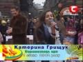 Екатерина Грищук Новый Год