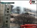 15.01.14 - Хартрон: спасатели согласились рассказать как это было