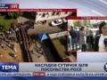 """Плакаты с надписями """"смерть России"""" принесли протестующие под посольство РФ в Киеве"""