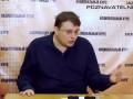 Интервенция, Оккупация, Геноцид Русского народа, Отечественная война Ч6