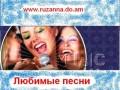 Арсен Петросов - Кайфуем