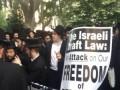 Акция протеста евреев против сионизма