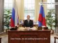 ЭКСКЛЮЗИВ. Новогоднее обращение Владимира Путина 2015