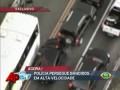 Задержание в Бразилии со стрельбой