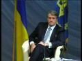 Ющенко о свободе слова