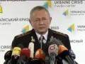 Тенюх - Мы отобьем Крым у России