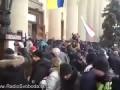 Штурм городской администрации г. Харьков 5 ч. не все майданутые смогли убежать)
