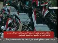 Video: Huge crowds welcome Russia FM Lavrov in Syria