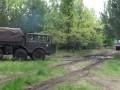 BAT-M MDK-2M