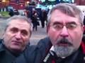 Патриоты Путина и Единой России