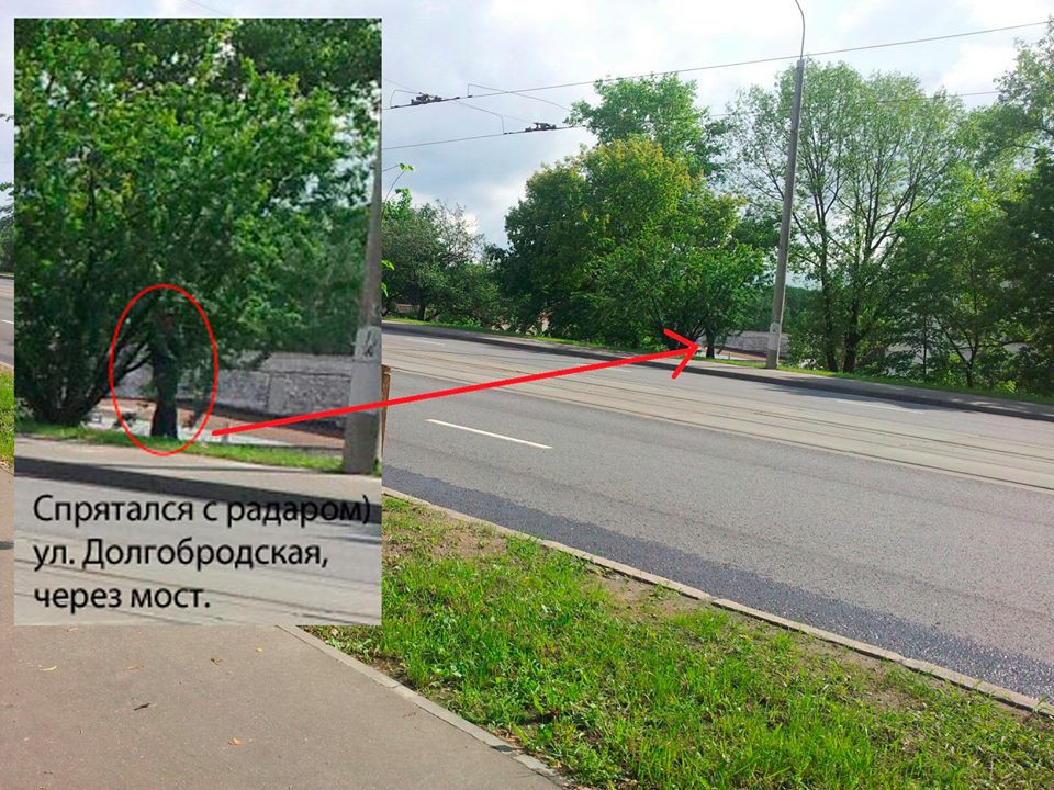 Спрятался с радаром. Фото как в Беларуси ГАИ выполняет план.