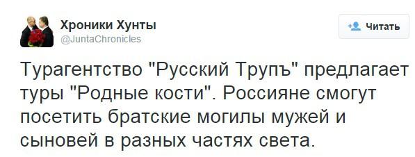 Группа Вагнера вправе продавливать свои бизнес-интересы в любой точке планеты, - Путин - Цензор.НЕТ 7749